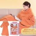 ホットケット 着るタイプのブランケット オレンジ