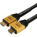 HDMIケーブル 50m イコライザー付 ゴールド