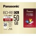 録画用2倍速ブルーレイ片面2層50GB(書換型)20枚