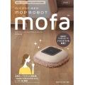 自動モップロボット掃除機【mofa モーファ】プードルベージュ 写真1