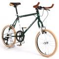 20インチ折りたたみミニベロ自転車 260 Parceiro ブリティッシュグリーン 【大型商品につき代引不可・時間指定不可・返品不可】