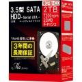 SATA HDD Ma Series 3.5インチ 2TB DT01ACA200BOX 【対応機種・OSにご注意下さい】