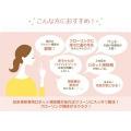 自動モップロボット掃除機【mofa モーファ】プードルベージュ 写真4