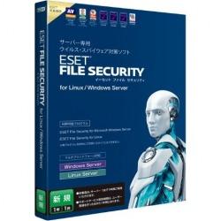 ESET File Security for Linux / Windows Server 新規 写真1