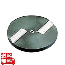 ミニスライサーSS-250B・C 千切円盤 SS-C1B 業務用 写真1
