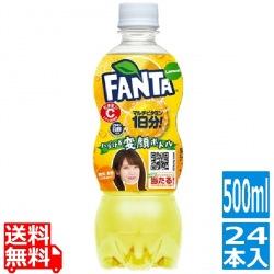 ファンタ レモン マルチビタミン1日分 PET 500ml (24本入) 写真1