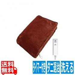 電気掛敷毛布 フランネル 190×130cm えんじ 写真1