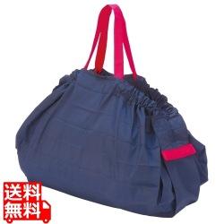 マーナ Shupatto ( シュパット ) コンパクトバッグ L ネイビー | エコバッグ 買い物  サイドバッグ スーパー コンパクト 写真1