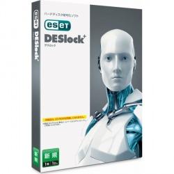 DESlock Plus Pro 写真1