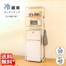 冷蔵庫 ラック 微妙な高さ 調節 ができる アジャスター付き ナチュラル   収納 スライド 新生活 一人暮らし レンジ トースター 幅60 写真1