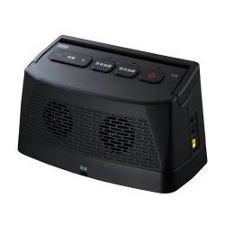 テレビ用ワイヤレススピーカー 写真1