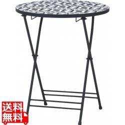 ガーデンテーブル ダイヤ 写真1