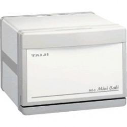 ホットキャビ(タオル蒸し器)おしぼり約32本 HC-6 ホワイト/グレー 写真1