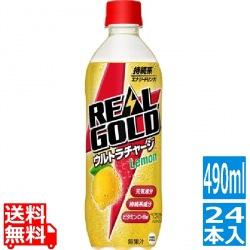 リアルゴールド ウルトラチャージ レモン PET 490ml (24本入) 写真1