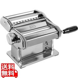 アトラス パスタマシーン ATL-150 (1.5mm/6mm刃付属)   うどん 中華麺 使いやすい 調理 キッチン 自家製麺 タリオーニ フェットチーネ 写真1
