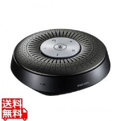 Bluetooth会議スピーカーフォン 写真1
