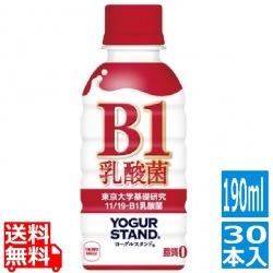 ヨーグルスタンド B-1乳酸菌 PET 190ml (30本入) 写真1