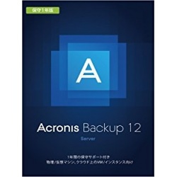 Acronis Backup 12 Server License incl. AAS BOX 写真1