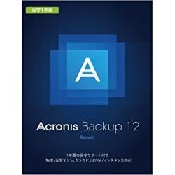 Acronis Backup 12 Server License incl. AAS BOX 写真1