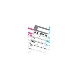キッチンペッタ(100枚綴・100冊入) ウィークリー ブラック 写真1