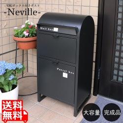 【ネビル】宅配ボックス 付き ポスト ブラック|完成品 簡単設置 写真1