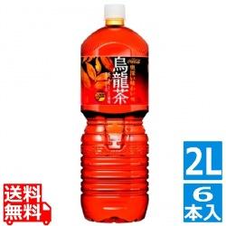 煌 烏龍茶 ペコらくボトル2LPET (6本入) 写真1