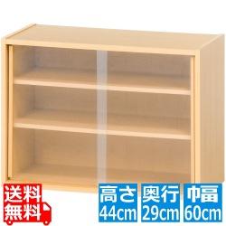 ミニ食器棚 幅60×奥行29×高さ44cm 写真1