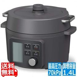 電気圧力鍋 2.2L ブラック KPC-MA2-B アイリスオーヤマ 写真1