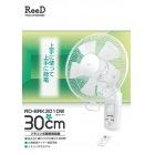 リモコン式壁掛扇風機 ホワイト 30cm