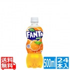 ファンタオレンジ PET 500ml (24本入)