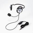 4極ヘッドセットマイクロフォン/両耳/ネックバンド/シルバー
