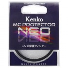 95mm MCプロテクター プロ NEO