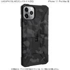 UAG iPhone 11 Pro Max PATHFINDER SE CAMO Case(ミッドナイト)