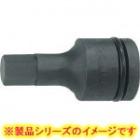ミトロイ 8/8 ヘックスソケット パワータイプ 22mm