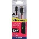 microUSBケーブル/2A出力/高耐久/2m/レッド