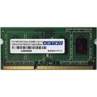 Mac用 DDR3L-1866 204pin SO-DIMM 8GB 低電圧 1.35V