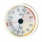 気象計 温度湿度計 高精度ユニバーサルデザイン 壁掛け用