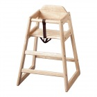 木製子供用ハイチェアー(スタッキング式)