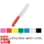 龍治カラーグリップ菜切165RYC-12Gグリーン