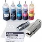 詰替えインク/キヤノン/BCI-370371対応/5色セット(5回分)