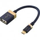 AVケーブル/音楽伝送/microB-Aメス/USB2.0/0.1m