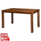 ダイニングテーブル RKT-2942-140