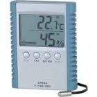 温湿度計 デジコンフォ II TD-8172