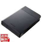 ICカードロック解除 MILスペック耐衝撃ボディー防雨防塵 ハードウェア暗号化機能搭載 USB3.0用 ポータブルSSD 480GB ブラック