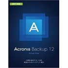 Acronis Backup 12 Virtual Host License incl. AAS BOX