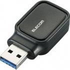 無線LAN子機 11ac 867Mbps USB3.0用 ブラック