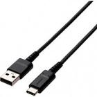 スマートフォン用USBケーブル/USB(A-C)/高耐久/2.0m/ブラック