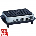 高級焼肉器 じゅん Y-77C型 LPガス用 業務用