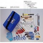 HOZAN 工具セット メンテナンスセット48点