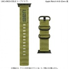 UAG社製 AppleWatchバンド用 44&42mm NATOシリーズ(オリーブドラブ)